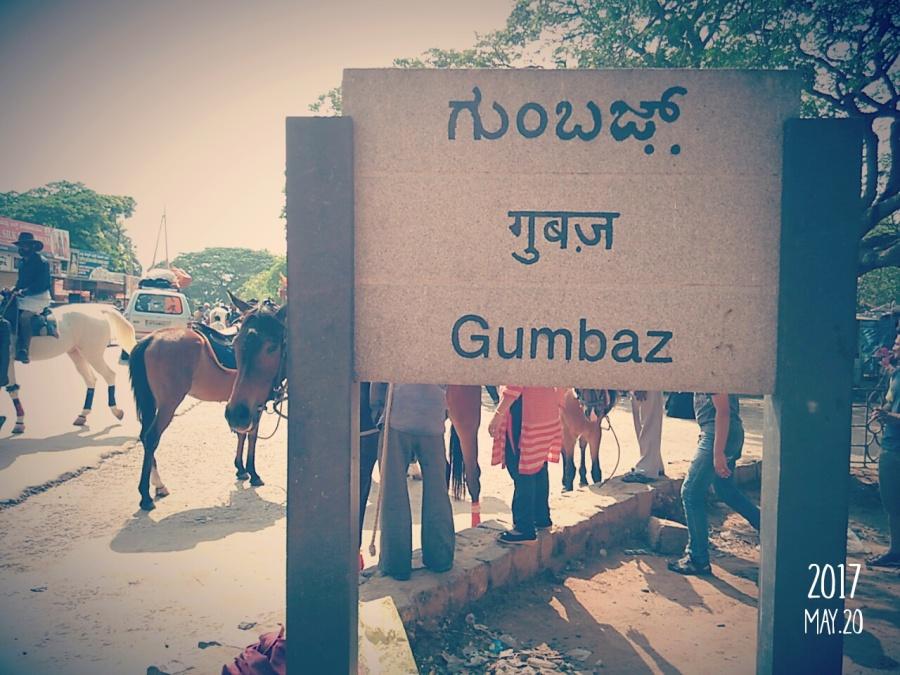 Gumbaz Board