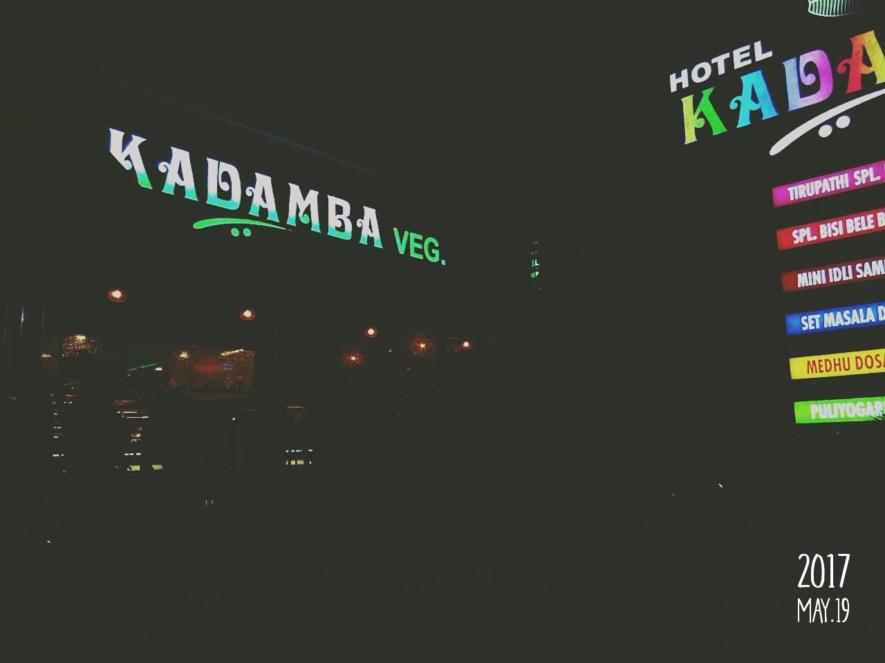 Hotel Kadamba