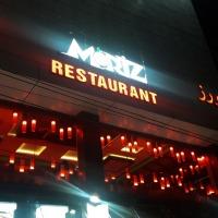 Moriz Restaurant Kammanahalli Main Road