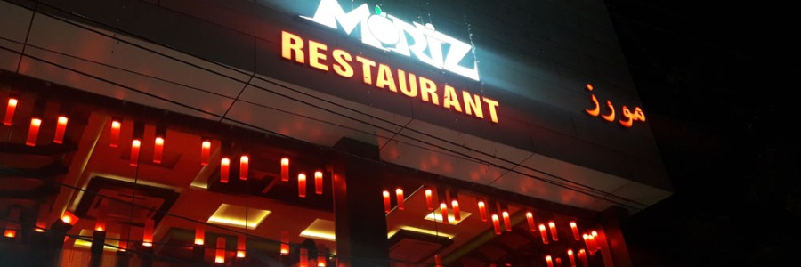 Moriz Restaurant Kammanahalli