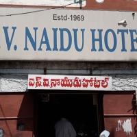 N V Naidu Hotel Bangalore