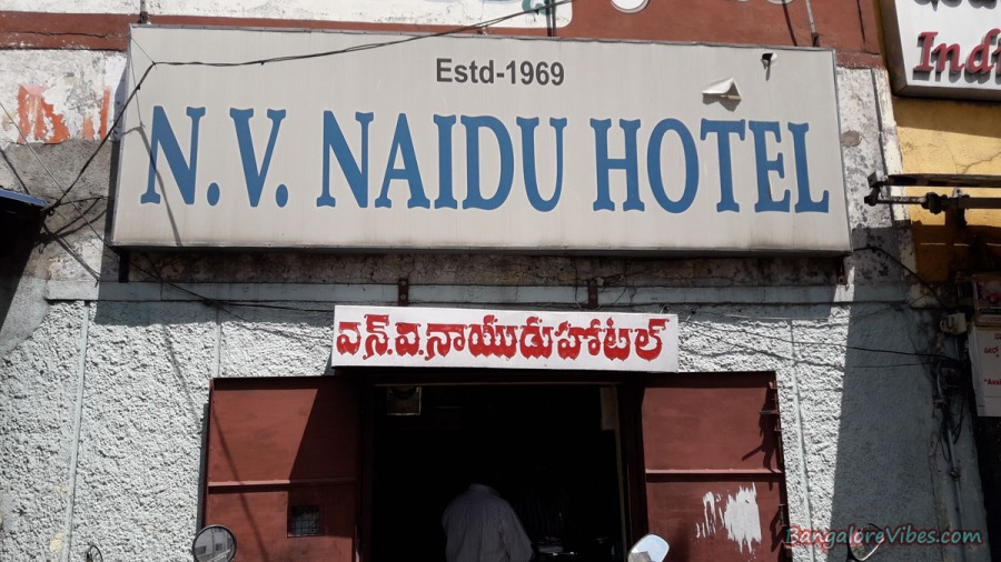 NV Naidu Hotel Bangalore
