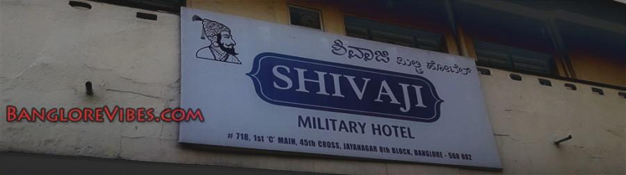 Shivaji Military Hotel